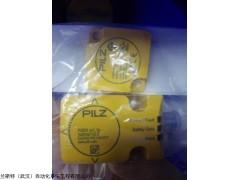 PILZ皮尔兹现货777301PNOZ X2.8P安全继电器