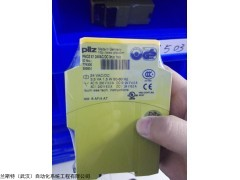 宁夏皮尔磁现货774318PNOZ X3 230VAC安全继电器