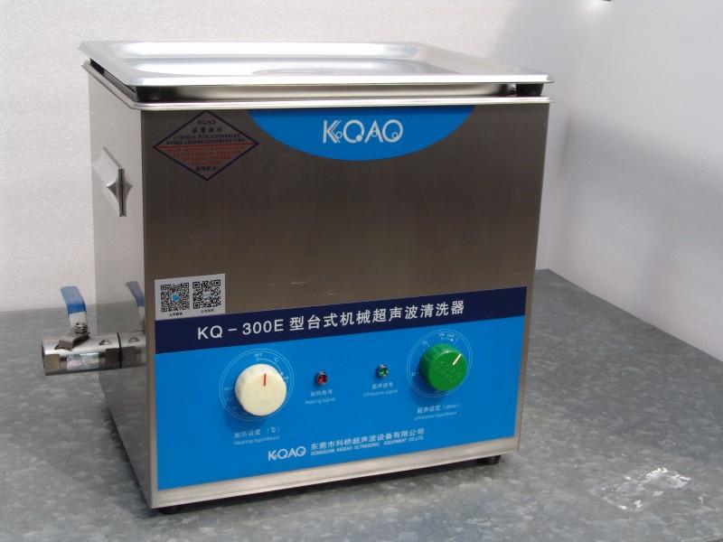 KQ-500E