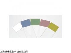 ColorFrost™ Plus 防脱载玻片(蓝色)赛默飞