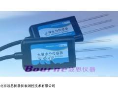 北京FDR-100土壤水分传感器价格