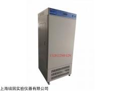 上海培因光照培养箱MGC-300智能光照恒温箱