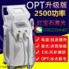 OPT广州君芳电子科技有限公司专业生产OPT脱毛仪质量有保证