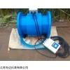 大口径潜水式电磁流量计现货供应
