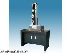 微机控制小型电子拉力试验机