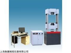 紧固件抗拉强度试验机,紧固件抗拉强度试验机价格,紧固件抗拉强度试验机厂家