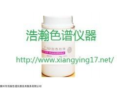101白色酸洗硅烷化担体60-80目