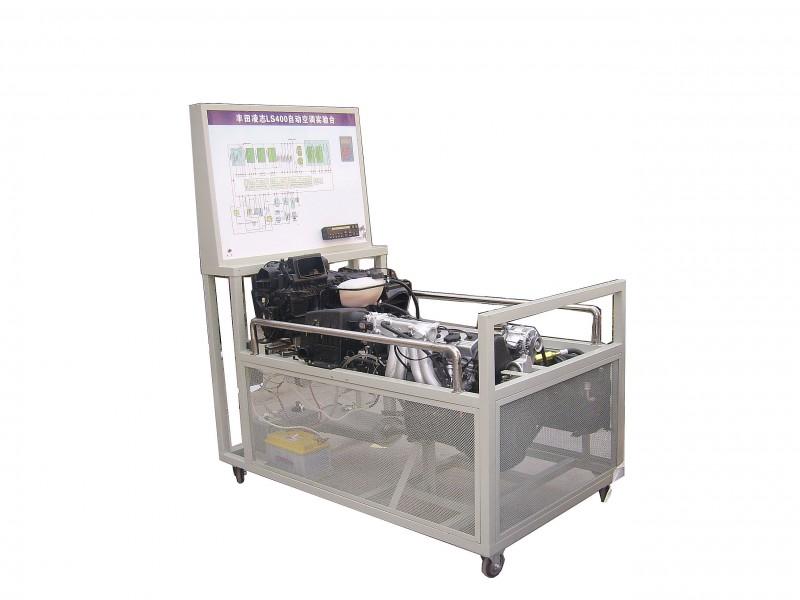 自动空调系统实验台(帕萨特b5)