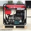 手推式隆巴蒂尼500A发电电焊一体机