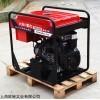 野外便携式400A柴油发电焊机报价