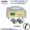 HD-4型水分活度测试仪 饼干 面包 医药