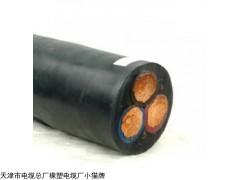 UGFP高压矿用电缆UGFP高压矿用电缆价格表