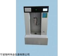 FT-104BC粉末颗粒流动性分析仪(实用型)