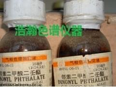 邻苯二甲酸二壬酯/DNP/固定液