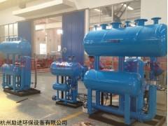 SZP-8疏水加压器特点