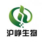 上海沪峥生物科技有限公司