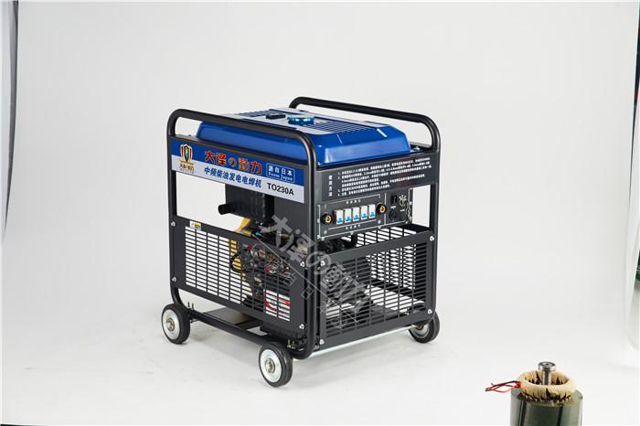 铁路用230a柴油发电电焊机生产厂家