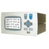 XSR23DC定量控制仪 XSR23DC定量控制仪