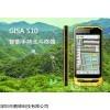 智圖S10安卓系統手持GPS