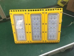 HRT93-30b防爆高效节能LED泛光灯华荣HRT93-30B