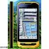 北斗+GPS雙星定位儀-智圖S10安卓系統