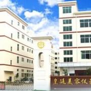 广州市皇廷电子科技有限公司