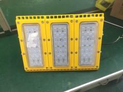 hrt93-90b防爆高效节能LED泛光灯hrt93-90w