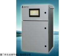 在线总铬水质分析仪,HTC合泰,厦门吉龙德