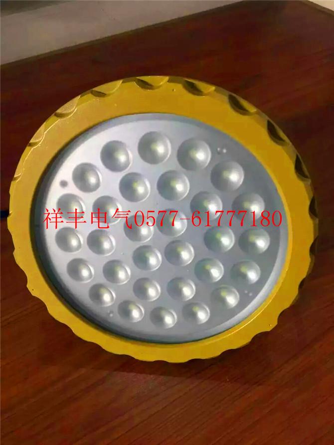 CCd98-40X吸顶装LED防爆灯LED防爆灯的结构介绍: 防爆灯的防爆结构型式,要根据爆炸性气体环境的区域等级及范围决定,如1区范围内必须采用隔爆型灯具;2区内的固定灯具可采用隔爆和增安型,移动式灯具必须采用隔爆型。所选防爆灯的级别或组别,不应低于爆炸危险环境中爆炸混合物级别和组别。同时要考虑环境对防爆灯的影响,应满足环境温度、空气湿度、腐蚀或污染性物质等各种不同环境的要求。要根据不同的环境要求选择灯具的防护等级和防腐等级。尤其是在爆炸性气体环境中存在腐蚀性气体时,选择具有相应防腐性能的灯具是至关重要