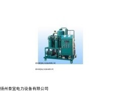 真空滤油机TYDZJ-30,扬州真空滤油机