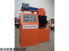 BH-20型沥青混合料拌和机厂家
