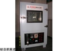 SYD-85型沥青旋转薄膜烘箱厂家