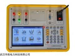 互感器校验仪