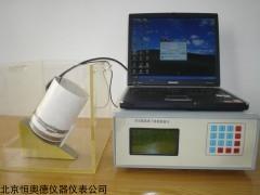 多功能氯离子渗透测量仪