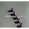 上海7238-04温湿度记录笔厂家