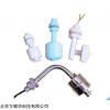北京FQK-001小型浮球液位开关价格