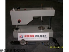 SYD-0754型乳化沥青粘结力测定仪厂家