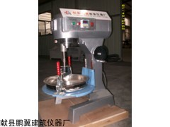 SYD-0752型乳化沥青湿轮磨耗试验仪厂家