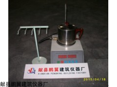 SYD-0654型乳化沥青粘附性测定仪厂家