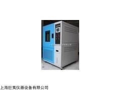 北京JY-HJ-109高低温试验箱