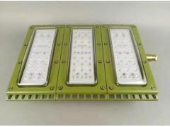 HRT93-120b防爆高效节能LED泛光灯^HRT93-120w
