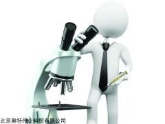 显微镜定制 咨询找