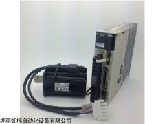 SGM-04A314P全新原装安川伺服电机