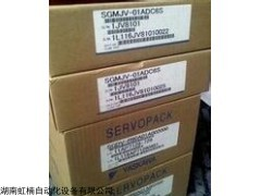 SGM-08V314全新原装安川伺服电机