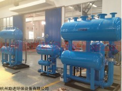 SZP-15自动疏水加压器特点