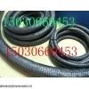 20mm石墨绳产品介绍-石墨绳每米多重