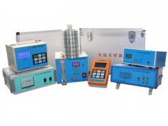 ZH-0515县级卫生监督机构体系检测箱