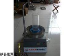 YT020型土工布透水性测定仪厂家