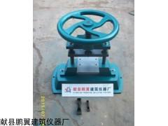 CP-25型防水卷材冲片机厂家