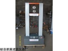 LY-10型防水卷材拉力机厂家